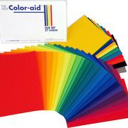Grundfarben Set